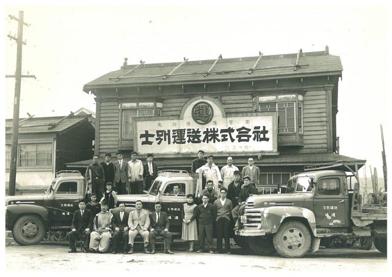 創業当時の社屋1